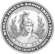1989 re-engraved emblem